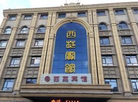 Xiyuan Inn, Daqing (Ranghulu yakınında)