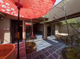 Gozan Hotel & Serviced Apartment Higashiyama Sanjo