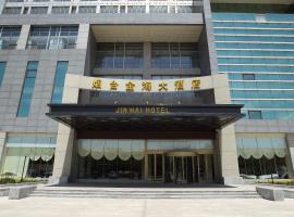 Yantai Jinhai Hotel, Yantai (Zhifutun yakınında)