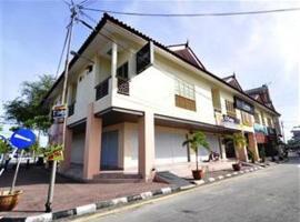 T' Lodge, Kampung Kuala Besut