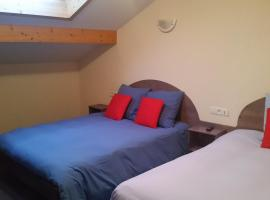 Ferme Hotel de la Vrine, Vuillecin (рядом с городом Hauterive-la-Fresse)