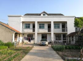 LinBao Inn, Chongming (Sanxing yakınında)