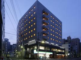 HOTEL MYSTAYS Ochanomizu Conference Center