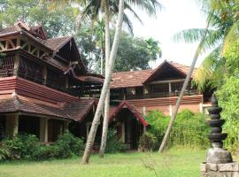 Basis Reisen, Kottayam (рядом с городом Kānagāri)