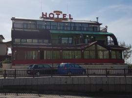 Семеен Хотел Брани