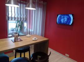 Apartment Aeropark