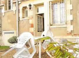Appartement Centre Gare, Тур (рядом с городом Сен-Пьер-Де-Кор)