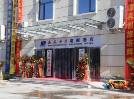 You Gu Shen Tan Hotel, Huairou (Zaoshulin yakınında)