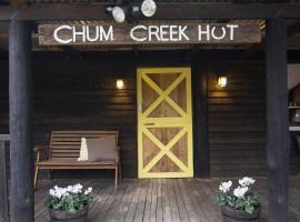 Chum Creek Hut, Chum Creek (Toolangi yakınında)