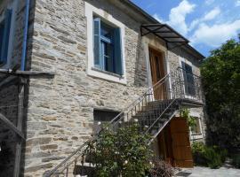 Helen's Traditional House, Ано-Волос (рядом с городом Agios Lavredios)