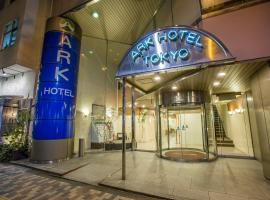 Hotel Route-Inn Tokyo Ikebukuro