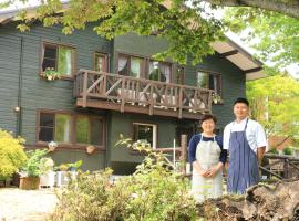 Pension Holahoo, Minami Aso (Kurogawa yakınında)
