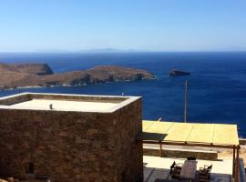 Deep Blue Villas, Serifos Chora (рядом с городом Vayia)