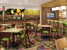 Fairfield Inn and Suites by Marriott Hollister, Hollister