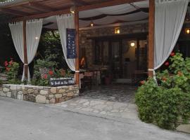 Hotel Sofia, Matala