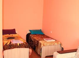Anyuta Apartments