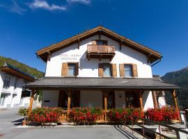 Garni Alpenrose - Grusaida, Скуоль (рядом с городом Зент)