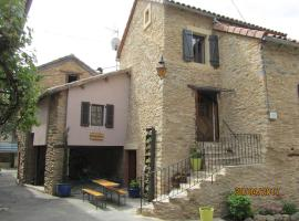 Chambres d'Hôtes Auberg'inn, Ambialet (рядом с городом Saint-Cirgue)