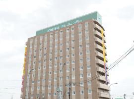 Hotel Route-Inn Sendainagamachi Inter