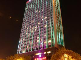 Guiyang Lincheng Wanyi Hotel