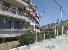 Glaros, Скарамангас (рядом с городом Элевзин)