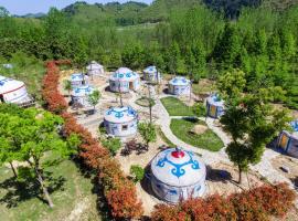 Wu Ping Farm Stay, Anji (Baofu yakınında)