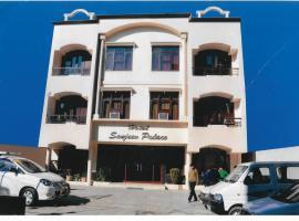 Hotel Sanjeev Palace, Катра