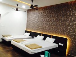 Hotel Bhavana, Khagaria (рядом с городом Pipra Dewās)