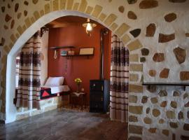 Eirini's Stone House, Мегала-Хорафия (рядом с городом Zakhariás)