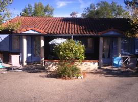 Parc de Loisirs du Faillal, Montpezat-de-Quercy (рядом с городом Montalzat)