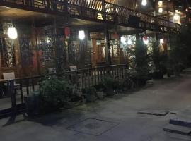 Ya'an Laojingfang Hostel, Ya'an (Luyang yakınında)