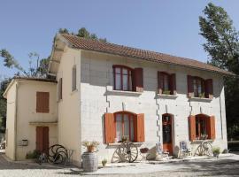 Moulins de la Vergne, Pons (рядом с городом Pérignac Charente-Maritime)