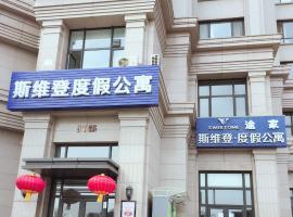 Da Lian Tujia Sweetome Vacation Rental Aparment Hua Nan Square, Dalian (Quanshuiyanzi yakınında)