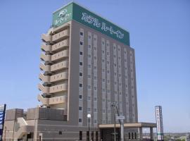 Hotel Route-Inn Yurihonjo, Yurihonjo (Near Akita)