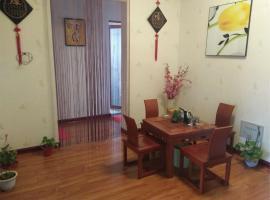 Tianshui Zichen Apartment, Tianshui (Ganquan yakınında)