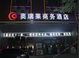 Ao Rui Lai Hotel Yin Chuan