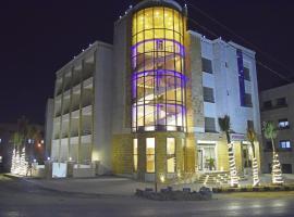 Aljamal Hotel, Amman (Khirbat 'Assāf yakınında)