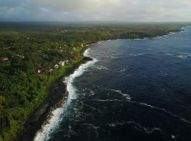 Nice, Big House Near the Kalapana Lava Flows & Kehena Beach, Kehena