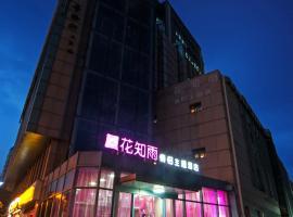 Suzhou Huazhiyu Love Hotel
