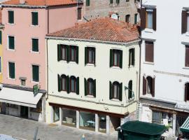 Hotel Filù