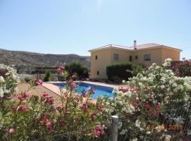 Casa Rural Mas Solana, Santa María de Nieva