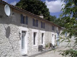 Chez Augros, Vibrac (рядом с городом Sousmoulins)