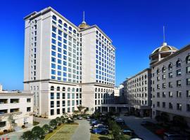 Zhang Jia Jie Cili Hotel, Cili