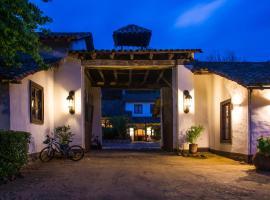 Hacienda Historica Marchigue, Marchihue (Peralillo yakınında)