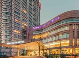 Mercure Shanghai Royalton