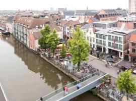 Mercure Mechelen Vé