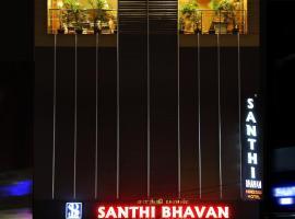 Santhi Bhavan