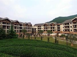 Yuyao Yangming Hot Spring Resort, Yuyao (Liangnong yakınında)