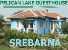 Pelican Lake Guesthouse Srebarna, Srebŭrna