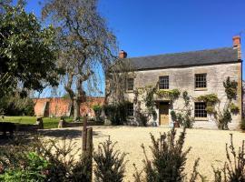 Huxham Farmhouse, East Pennard (рядом с городом Ditcheat)